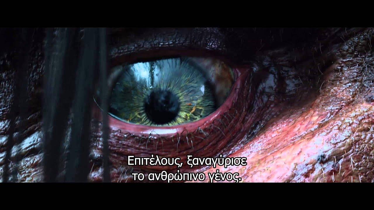 JACK THE GIANT SLAYER (JACK, Ο ΚΥΝΗΓΟΣ ΓΙΓΑΝΤΩΝ) - TRAILER (GREEK SUBS)