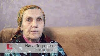 Нина Меньшикова. Фильм из серии Празднование 500-летия реформации