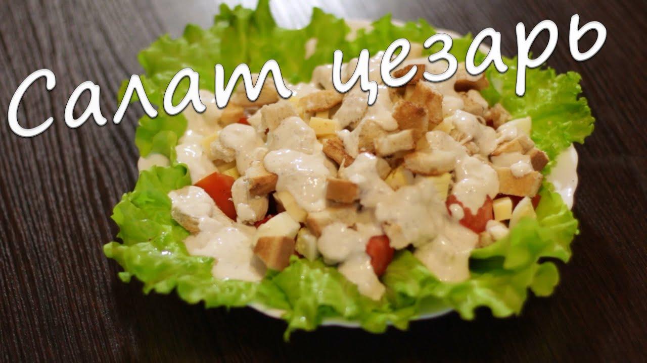 Рецепты салата фото с приготовлением