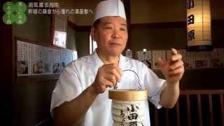そば処 橋本 美しい日本に出会う旅 テレビ