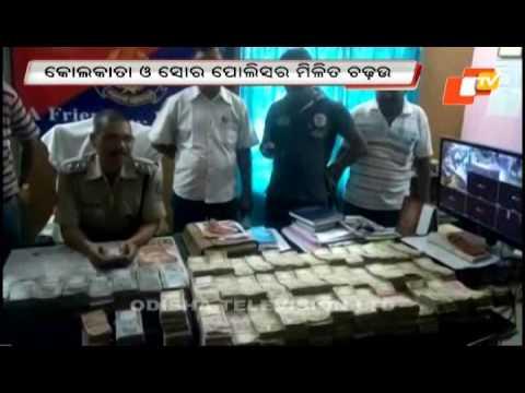 Rs 1.1 cr looted from Kolkata recovered at Soro; 2 held