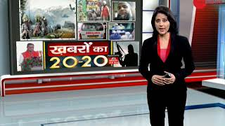 Khabar 20-20: Indian Army commandos cross LoC, kill five Pakistani soldiers