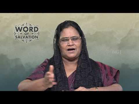 BiG-J Tv| Word of Salvation Msg by: Sis.Saroja Margrat