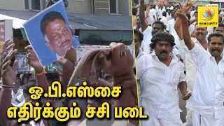 Sasikala Supporters against O Paneerselvam | Public View
