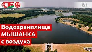 Водохранилище Мышанка в Барановичах сняли с дрона | видео 4k UHD