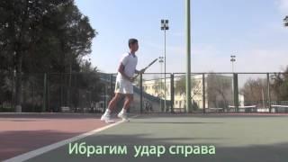 Теннис. Дневник тренировок. 9.