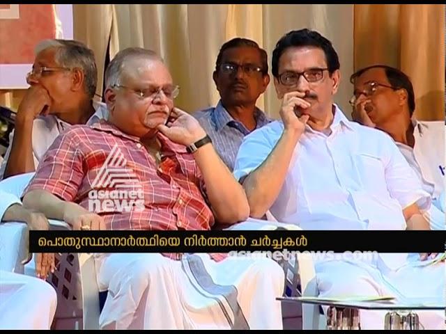 Lok sabha election 2019 ; P Jayarajan to contest at Vadakara