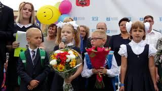 Школа 843 присоединилась к Всероссийской акции-конкурсу ШколаСентябрь