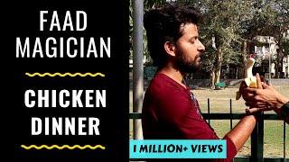 FAAD MAGICIAN- CHICKEN DINNER | RJ ABHINAV thumbnail