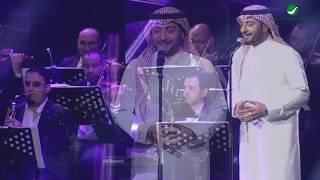 Majid Al Muhandis ... Aala Tari Al Forag | ماجد المهندس ... على طاري الفراق - حفل الدمام 2018