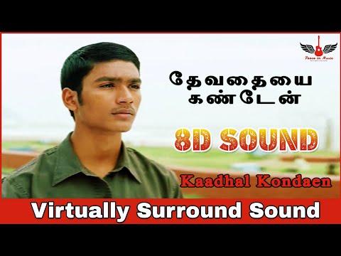 Devathaiyai Kandaen   8D Audio Song   Kaadhal Kondein   High Quality 3D/8D Songs
