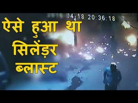 Full Video of Munirka Blast
