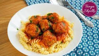 Итальянские Митболы (Фрикадельки) в Томатном Соусе | Italian Meatballs | Tanya Shpilko