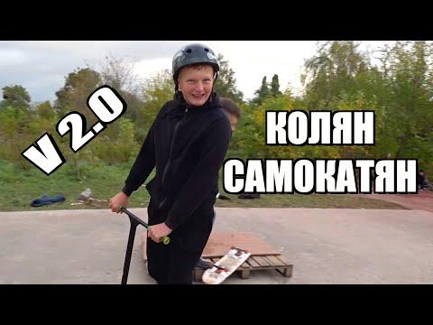 Кто вылетает с Пула - получает 1000 грн !