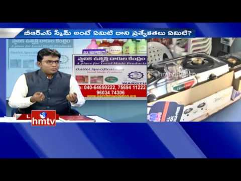 Waroth Foundation Retail Experts Offering Strategy and Marketing | 23-11-16 | HMTV