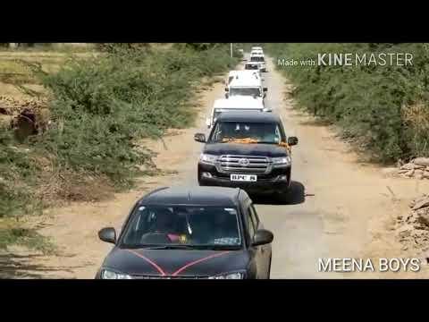 Meena Meena Na Boliya Kar Chori Re Es Meena Ki Tho Fen Ye Duniya  Hori R