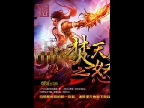 Phần Thiên Chi Nộ Chương 6 đến 10 TRUYENAUDIOCV.COM