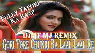 Gori_Tore_Chunri_Ba_Laal_Laal_Re-Fully Tapori Ka Baap Mix By DjMT MJ REMIX.mp3