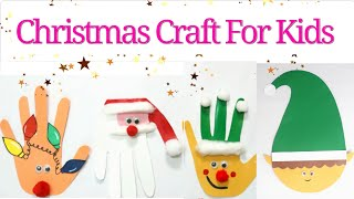 Christmas Paper crafts for kids| Christmas Holiday craft For kids| Christmas card|#Christmas