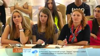 """Первый канал. Программа """"Доброе утро"""". 21 июня 2013"""