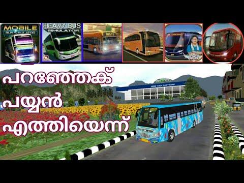 അവൻ എത്തി മക്കളേ Bus simulation mobile Game Review #gaminginmalayalam