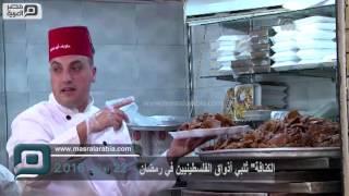 مصر العربية | الكنافة
