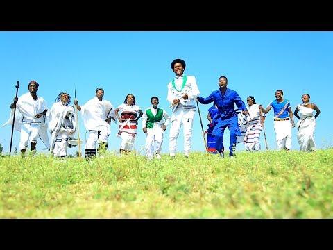 Adem Mohammed: Lammii Lammii ** NEW 2017 Oromo Music