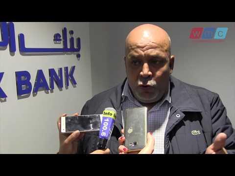 WIFAK BANK ouvre sa première agence dans le nord-ouest à Béja !