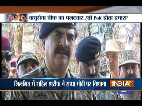 Pakistan Army-Chief Raheel Sharif Alleges...
