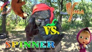 Masha and the Bear NEW season of Spinners vs  Baba Yaga Маша и Медведь НОВАЯ серия Баба Яга