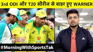 IND vs AUS BREAKING: David Warner 3rd ODI और T20 Series से हुए बाहर | MORNING NEWS UPDATE