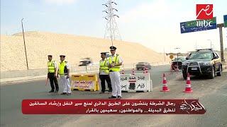 المواطنون سعداء بقرار منع سير النقل على الدائري