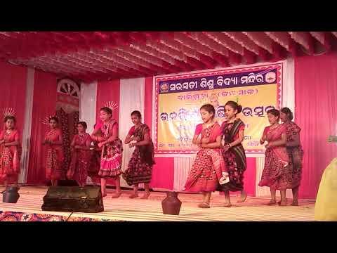 Hai go jasoda rani sambalpuri dance ||ssvm || balliguda || 2018