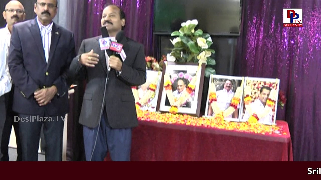 Dallas members paid tribute to GITAM University director MVVS Murthy   Desiplaza TV