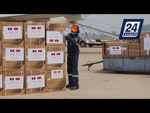 Китай продолжает оказывать гуманитарную помощь другим странам