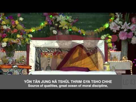 lama-zopa-rinpoche-chanting-lama-chöpa-tunes:-medium-paced-version-(medium-length)