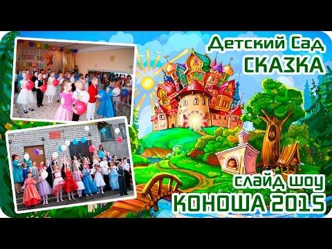 Вологда (песня) — Википедия
