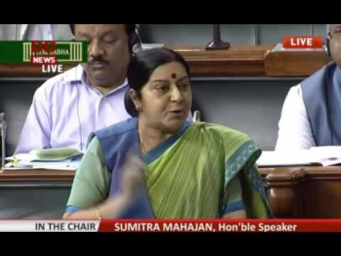 Sushma Swaraj replies the questions in Lok Sabha on India's NSG bid