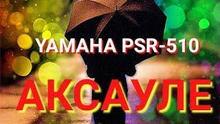 "Download Казахский ХИТ 90-х, ""АКСАУЛЕМ"" cover on YAMAHA PSR-510 Mp3 and Videos"