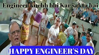 Happy Engineer's day- something special...for you.