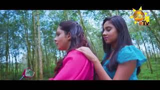 මිහිරි බව තුළම | Mihiri Bawa Thulama | Sihina Genena Kumariye Song Thumbnail