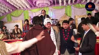Chan Mahiya Nave Sajan Bna Lay Nain Shafaullah Khan Rokhri New Super Hit Show Esa Khel .31. 12. 2017