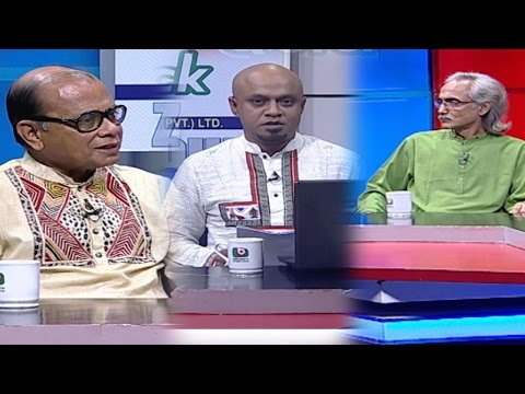 Talkshow | Zero Hour | Joy Prokash | Dr. Saied Anowar Hossain, Kamaluddin Kabir | 14April17