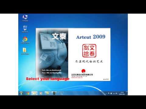 artcut 2009 anleitung deutsch