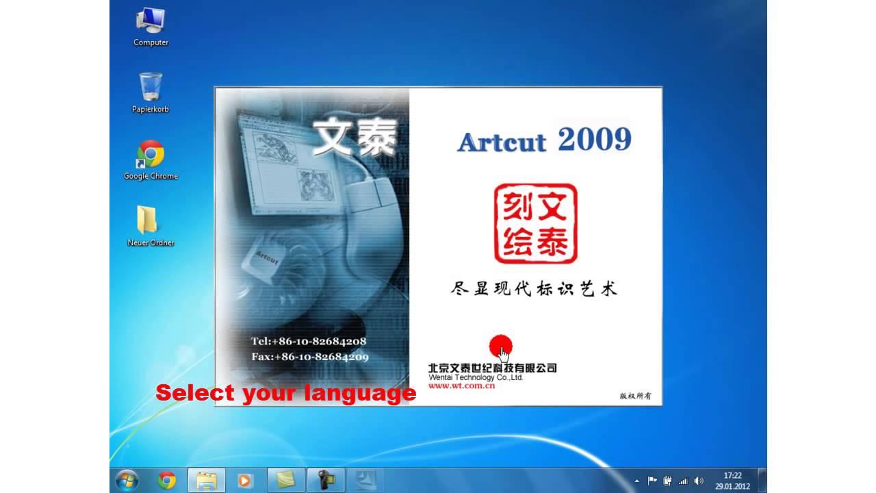 artcut 2009 software download windows 7