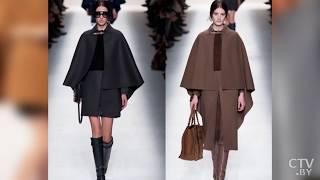 Что в моде осенью 2018? Мужская и женская одежда: обзор всех модных трендов | Советы стилиста