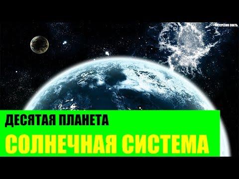 Затмение звезда Солнце, планета Земля и Луна спутник