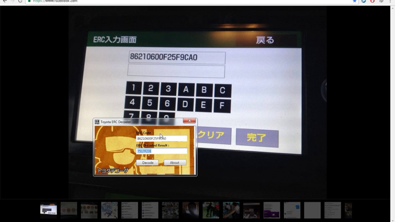Unlock_code.bin
