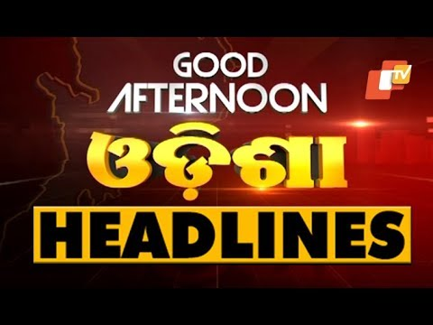 2 PM Headlines 20 July 2019 OdishaTV