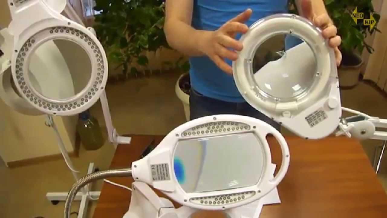 Косметологическая лампа лупа на струбцине - YouTube